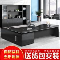 老板桌总裁桌时尚大班台简约现代办公室家具单人主管经理桌椅组合