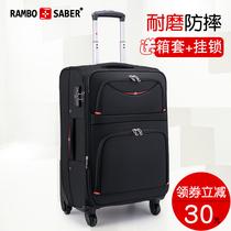 瑞士军刀牛津布拉杆箱男万向轮大容量行李箱女帆布大学生旅行箱子