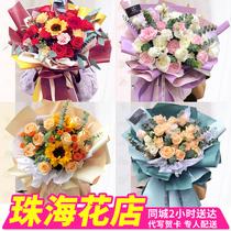 珠海鲜花速递同城配送生日玫瑰花束康乃馨香洲斗门金湾花店送花