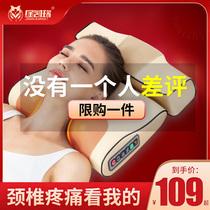 颈椎按摩器颈部肩部腰部多功能揉捏电动仪脖颈肩背部家用神器枕头