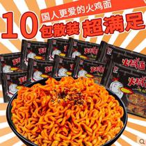 韩太火鸡面10包国产方便面网红速食超辣炸酱料干拌面袋装泡面整箱