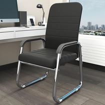 电脑椅家用舒适久坐办公椅宿舍学习椅会议室座椅麻将椅子靠背凳子