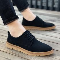 马丁男鞋低帮靴子韩版潮流板鞋休闲小皮鞋男士英伦风青年百搭潮鞋