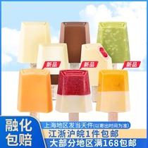 【热销】钟薛高丝绒可可轻牛乳雪糕巧克力薛钟高半巧棕香草莓白巧