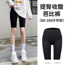夏季新款运动五分裤女紧身外穿高腰收腹提臀打底短裤骑行瑜伽裤薄