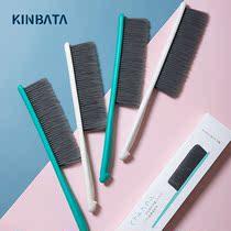 日本kinbata床刷除尘清洁用扫床刷子长柄软毛防静电卧室床上笤帚