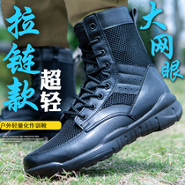 夏季男女安检鞋网眼透气户外高帮登山超轻作战靴拉链作训靴保安靴