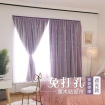 网红款魔术贴窗帘布免打孔安装飘窗卧室出租房粘贴式遮光简易自粘