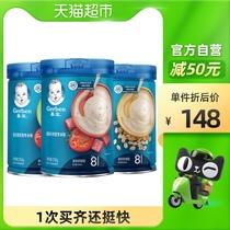 国产嘉宝婴幼儿宝宝辅食高铁米糊蔬菜+牛肉+燕麦3段米粉250g*3罐