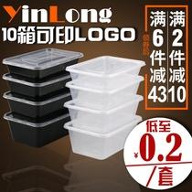 长方形一次性餐盒塑料外卖打包盒子加厚透明餐具快餐便当饭盒带盖