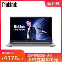 直降520元联想Think Book 笔记本电脑15.6英寸2021新款R7锐龙R5轻薄办公游戏设计14英寸ThinkPad非官方旗舰店