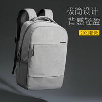 简约电脑背包男士双肩包商务旅行包时尚潮流初中学生书包女大学生