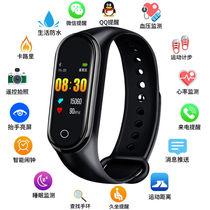 智能手环手表运动计步器闹钟测心率血压男女学生防水电子情侣手环4代多功能黑科技适用小米苹果oppo华为手机