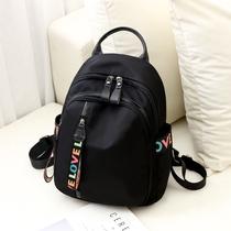牛津布双肩包女2020年新款韩版潮时尚百搭书包帆布小背包旅行包包