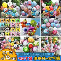 六一儿童节手持棒小礼品摆摊玩具幼儿园卡通铝箔飘空会飞气球批發
