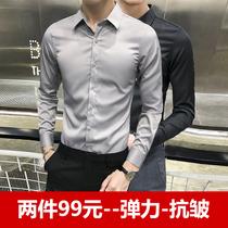 休闲白衬衣男士韩版修身七分短袖商务正装免烫长袖寸抗皱西装衬衫