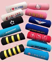 防雨罩手柄套行李箱拉杆把手保护套密码箱耐磨护手2019包包飞行箱