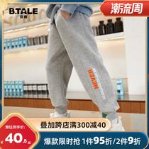 男童裤子春秋款儿童运动裤2021年新款秋装加绒长裤大童休闲裤童装