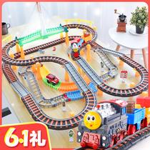 儿童小火车玩具轨道车抖音益智多功能智力动脑电动汽车男孩3-6岁5
