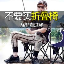 户外折叠钓鱼椅子美术生马扎小凳子便携式靠背板凳火车无座神器小