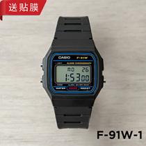卡西欧CASIO F-91W-1 手表防水带日历闹钟秒表复古电子小方表