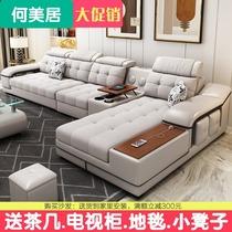 北欧布艺沙发客厅整装大小户型简约现代三人乳胶皮布沙发家具组合