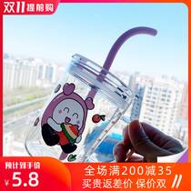 利鲁奇儿童牛奶杯宝宝喝奶杯冲奶粉泡果汁专用玻璃杯带刻度可微波
