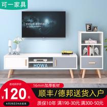 北欧电视柜简约现代客厅卧室小户型家用茶几组合家具简易电视机柜