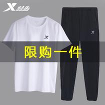 特步运动套装男2021春夏季休闲男士速干短袖长裤正品跑步套装男装