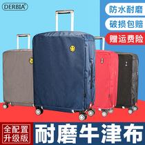 行李箱保护套耐磨适用新秀丽拉杆皮箱旅行箱套子防尘罩20/24/28寸