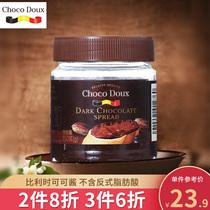巧美黑可可巧克力酱 吐司烘焙原料早餐面包 不含反式脂肪酸250g罐