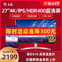 【七仓发货】LG 27UL650 4K显示器HDR400专业设计IPS屏幕升降旋转主机游戏外接PS4 PRO电脑超清显示屏27英寸
