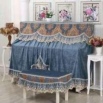 典雅大气韩国加厚钢琴罩欧式钢琴全罩布艺雅马哈钢琴套防尘罩凳罩