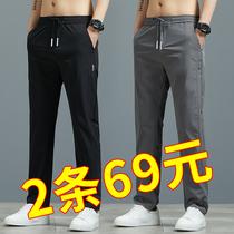 夏季冰丝休闲裤男士直筒宽松弹力薄款速干运动长裤子透气夏天男裤
