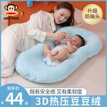 大嘴猴新生儿仿生睡床可移动婴儿宝宝防压便携式床中床防惊跳神器
