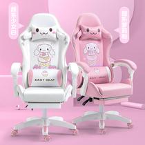 粉色电竞椅电脑椅家用女生主播椅子直播游戏久坐升降网红靠背座椅