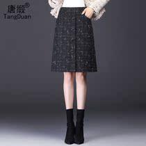 冬季格纹A字裙半身裙2020新款胖时尚显瘦加厚女士毛呢裙秋冬中裙