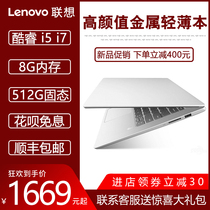 Lenovo/联想 小新 Air14 2021联想笔记本电脑轻薄学生办公i7独显