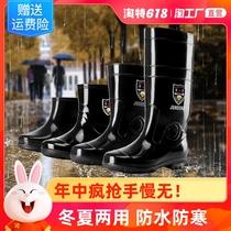 厚底男士雨鞋时尚保暖防滑雨靴男高筒中筒低帮防水鞋男工作胶鞋