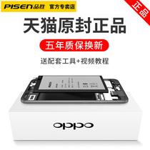 品胜oppoR9sR11oppoR15R9m电池R9手机R11S原装a53A59A33A37K1/FindX r7s正品r7plus a5a7 R17Reno大容量splus