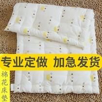 纯棉花幼儿园床垫儿童褥子婴儿全棉垫被小学生午睡垫四季加厚定做
