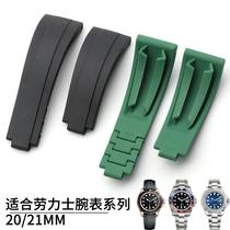 防水硅胶橡胶手表带代用劳力士迪通拿游艇黑绿水鬼王定制20 21mm