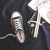 鞋子女2020新款潮流帆布鞋ulzzang百搭春季小雏菊板鞋学生小白鞋