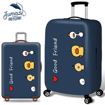 弹力行李箱保护套拉杆旅行箱套防尘罩袋20/24/28寸/30寸加厚耐磨