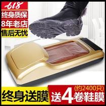 机房鞋套机家用自动贴膜高档鞋盒工厂拖地机鞋模房间小型机器鞋机