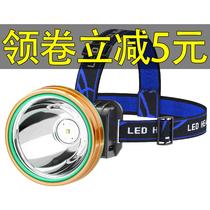 LED头灯强光超亮头戴式手电筒户外远射充电感应夜钓鱼小氙气矿灯