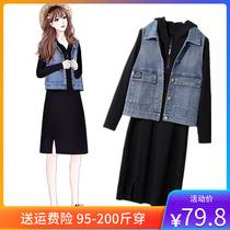 胖mm套装韩版大码女装秋冬新款宽松显瘦遮肚牛仔马甲连衣裙两件套