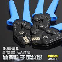 压线钳 端子钳 4.8/2.8端子钳 线切割精工型压线钳SN48B 压接工具