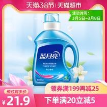 蓝月亮机洗洗衣液自然清香型 亮白增艳衣服护理1kg/瓶装留香