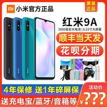 Xiaomi/小米 Redmi 9A 红米9a新手机note9官方旗舰店官网8a红米9